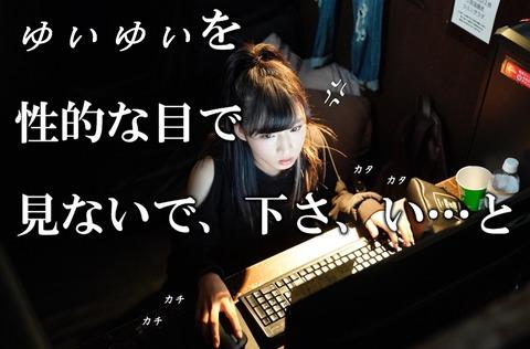 【動画】AKB48の握手会でオタ同士がケンカwwwwww