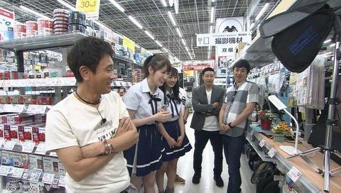 【NMB48】吉田朱里があーやんを連れて関西のヤバそうなおじさんとお買い物www