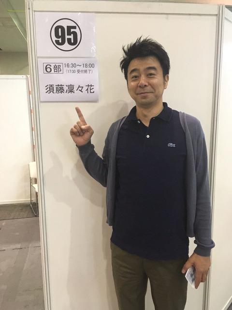 【NMB48】矢倉楓子ちゃんが有野課長の差し入れロールケーキを1箱お持ち帰り!