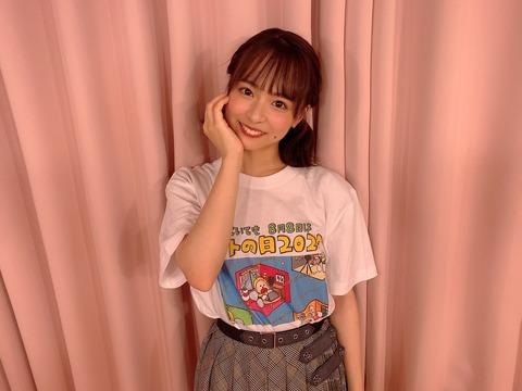 【朗報】AKB48倉野尾成美さん、痩せる【チーム8 】