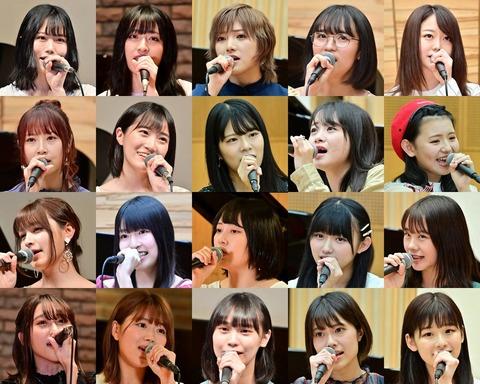 「第2回 AKB48グループ歌唱力No.1決定戦 決勝大会」チケット先行発売のご案内