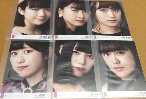 【AKB48】今回のアルバム劇場盤の生写真寄りすぎwww