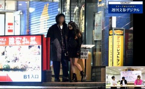 【AKB48】田野優花は今回の文春はスルーのようだな