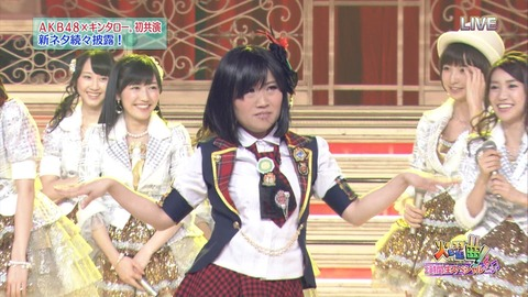 【AKB48】フライングゲットっていい曲なのにキンタロー。のせいでネタ曲になっちゃったよな・・・