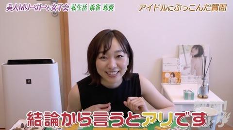 【吉報】SKE48須田亜香里「ファンと恋愛するのは全然アリ」