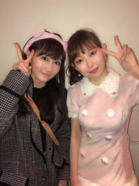 【元NMB48】渡辺美優紀と矢倉楓子のツーショット!!!