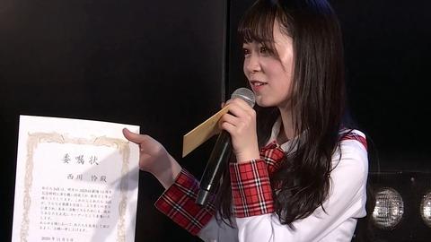 【AKB48】西川怜、正式にIxRのリーダーとして委嘱される!
