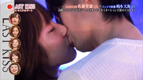 【元SKE48】佐藤聖羅がめちゃくちゃキスしててワロタ