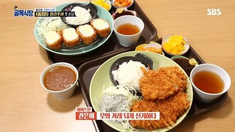 【IZ*ONE】矢吹奈子の韓国トンカツ画像見たけどチーズ多すぎじゃない?