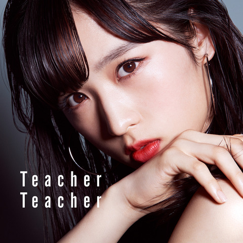 【悲報】AKB48「Teacher Teacher」300万枚達成!だんご3兄弟、世界に一つだけの花に並ぶ快挙なのに批判殺到