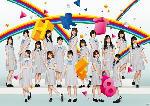 【悲報】今後HKT48以外の支店シングルは春曲NGT48・夏曲SKE48・秋曲STU48・冬曲NMB48の年に1曲づつになることが濃厚