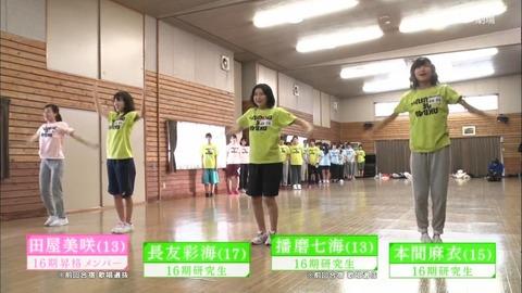 【AKB48】16期本間麻衣ちゃんを公演に出さず、合宿でもアウトにする運営って酷くない?