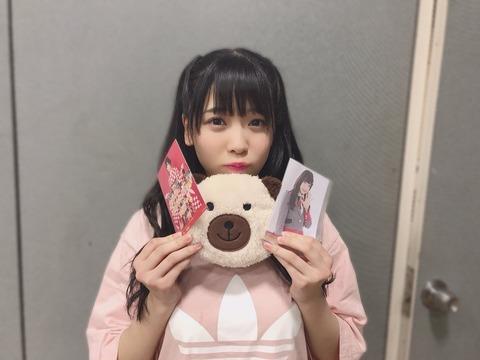 【NMB48】安田桃寧、白濁の濃いのがドピュッと股間にかかって焦る動画ワロタwww