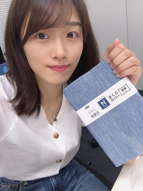 【悲報】清水綾乃(元AKB48梅田綾乃)、所属していたアイドルグループ名を言わない