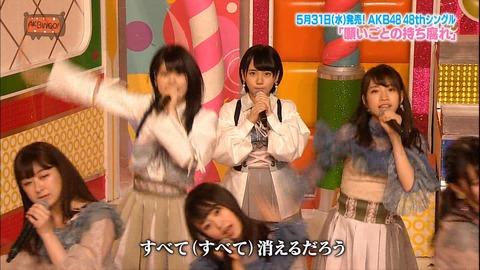 【AKB48】田口愛佳ちゃん(13歳)が可愛い!もう16期生ブスとは言えないわ