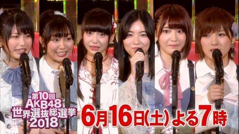 【AKB48総選挙】今更だけど総選挙中止にしなくてもNGTだけ全員不出馬で済んだよな?