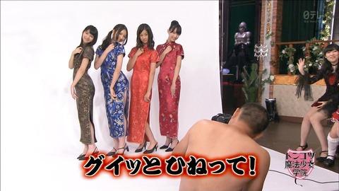 【AKB48G】チャイナ服(アオザイでも可)が似合いそうなメンバー