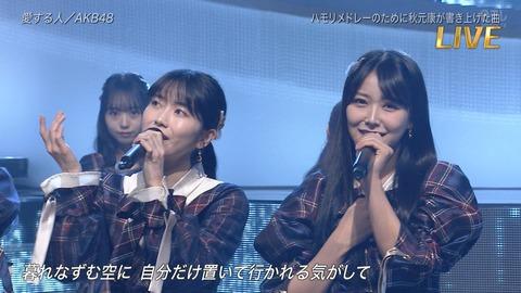 【悲報】AKB48横山由依さん(28)、激ヤセして急激に老け込んでしまう