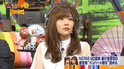 【AKB48G】指原莉乃4月末卒業、松村香織4月末卒業、小畑優奈3月末卒業←これ