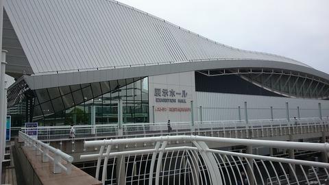 【AKB48G】パシフィコ横浜あるある【握手会】