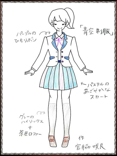 【AKB48】ステージファイターでメンバーが個性溢れる衣装をデザインする中、一人だけ病んでる・・・