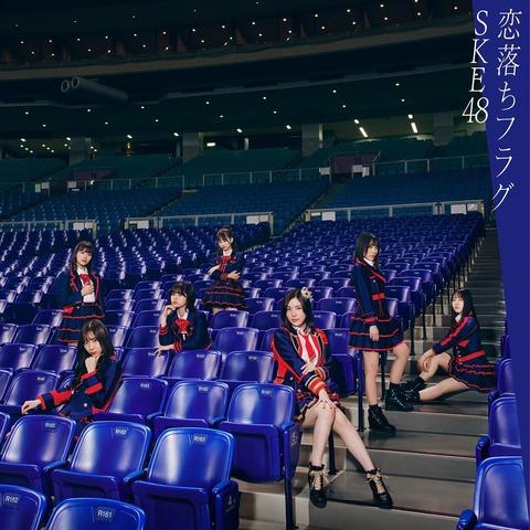 SKE48は「いつまで松井珠理奈に頼るのか」