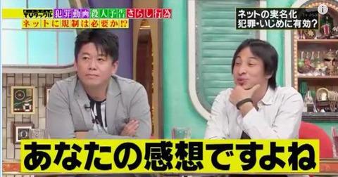 【NMB48】須藤凜々花推しの馬主「ファンは見返りを求めるべきではない」「卒業しても応援」