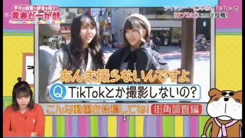 【SKE48】水野愛理と野島樺乃が渋谷で街頭インタビューを受けるwww