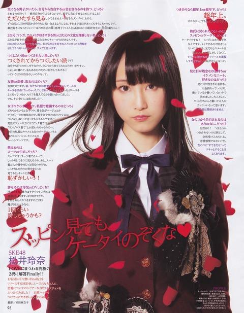 【SKE48】片想いfinally~キス効きの頃よりも推してて楽しかったアイドルグループって存在する?