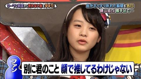 【AKB48】授乳ヲタさん「よこゆいの人気は柏木に匹敵する。指原や矢作など目じゃない」【横山結衣】