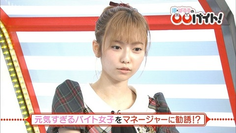 【AKB48】悪い意味ではなく、ぱるるは今後干された方が人気でると思う【島崎遥香】