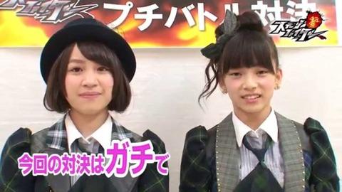 【AKB48】下口ひなな「後藤萌咲とはもう一生関わらないと思う」