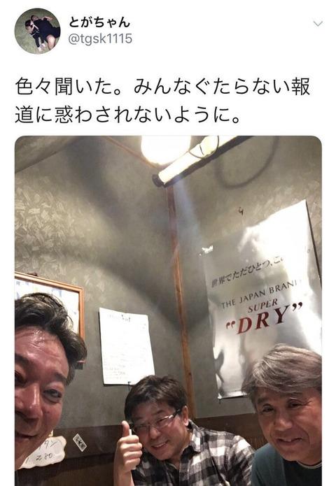 【残当】NGT48の握手会強行でヤフコメが大炎上www