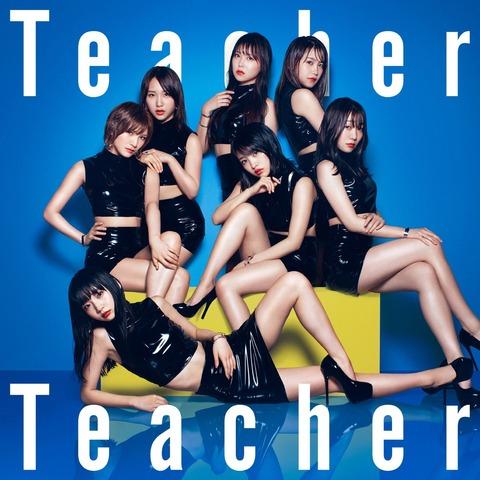 【悲報】NGT48の握手券が売れてない。前作を買い控えたのにフル完売出ず【Teacher Teacher】