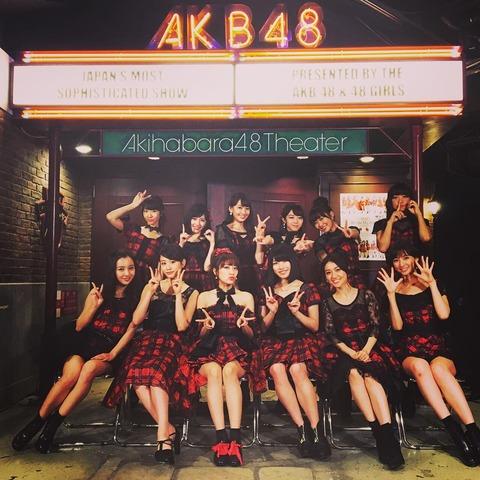 【AKB48G】将来同窓会的な特番に出なさそうなメンバー