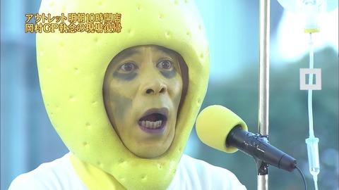 岡村隆史 「FNS歌謡祭 AKB軍団は口パクでした」