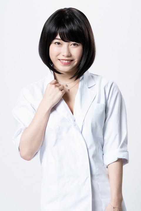 【マジムリ学園】エロ先生を演じるゆいはんの服装が裸もしくは下着の上に白衣を着てるだけっぽい件【AKB48・横山由依】