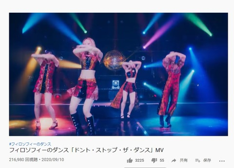 【悲報】国民的アイドルのNGT48さんMVの初週再生回数で地下アイドルに完敗wwwwww
