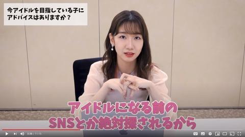 【AKB48】柏木由紀「オーディション受ける前に過去のSNSは消した」