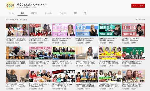 【AKB48】向井地美音が必死に「もぎおん」プッシュしてるけどあらゆるデータで茂木が絡むと数字が悪くて需要ないの丸分かりなんだが