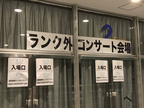 【AKB48総選挙】今年圏外だったら卒業を決意しそうなメンバー
