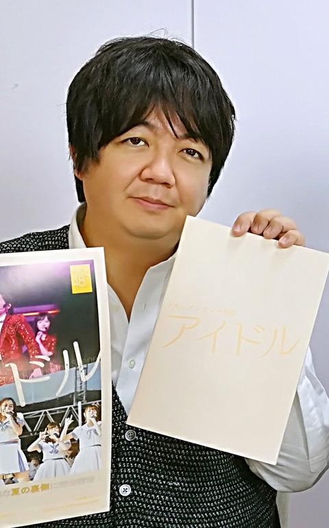 【AKB48G】竹中Pが激怒「ゆるい企画だと『面白くない』攻めた企画だと『常識がない』。48Gを応援する人を攻撃してる場合じゃないですよ」