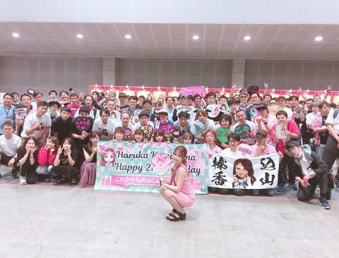 【AKB48】女子人気が高い事でお馴染みの込山榛香さんのファン層がこちらwwwwww