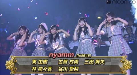 【NMB48専用】今年のじゃんけん大会で見たいユニット