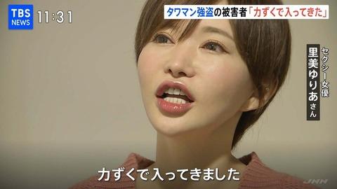 【指原アンチ発狂スレ】タワマン被害のタレントが指原莉乃にそっくりと話題