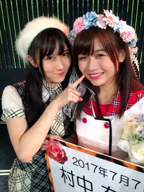 【NMB48】矢倉楓子がTwitterで意味深発言・・・やっぱり卒業確定?