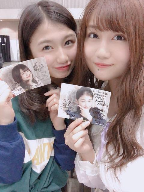 【NMB48】塩月希依音ちゃんがお店をオープン!!!