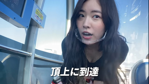 【SKE48】松井珠理奈さん、谷間で再生数稼ぎwwwwww【YouTube】