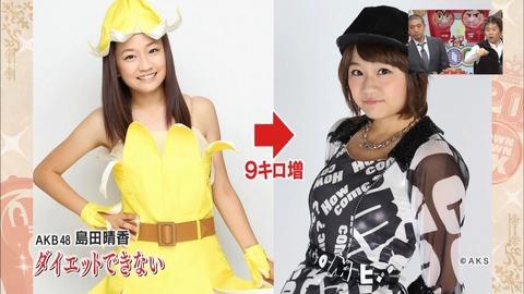 【AKB48】島田晴香「私が太ってるのは遺伝。仕方ない」