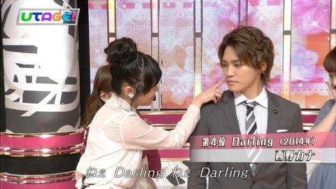 【HKT48】指原莉乃とキスマイ千賀って結局何だったの?